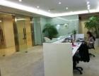 荣华国际 稀有户型288平+全套办公家具 紧邻地铁
