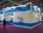 2018中国 江苏国际婴幼儿游泳设备展览会