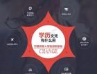 南京专升本多久毕业?成人高考难吗?