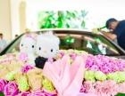 幸福里婚礼策划、婚礼布置