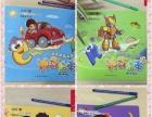 神奇绘本2,一本有趣4D儿童涂鸦书