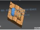 奉贤南桥奉浦UG模具设计CNC数控加工中心培训