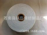 【特别推荐】供应漂白6支全涤纱 涤纶纱 气流纺全涤纱线 强力10