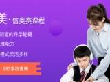 杭州小孩奥赛编程辅导班