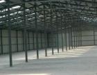 低价出租经济开发区内2000平米厂房仓库(个人)