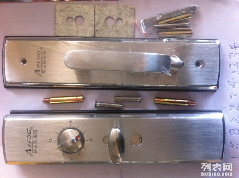 天津开锁换锁22222221
