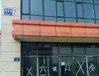 古冶区政府财富中心底商 商业街卖场 200平米