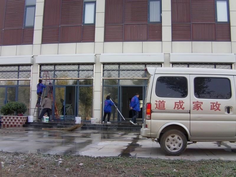 江宁道成专业日常保洁 专擦玻璃 开荒保洁 工程保洁 瓷砖美缝