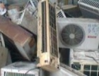 高价回收各种旧家电