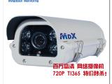 720P ip camera 百万高清 网络摄像机 安防监控 1
