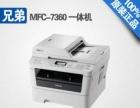 厦门专业上门维修复印机打印机传真机硒鼓加粉换墨盒