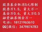 深圳股票开户佣金是多少,现在低至多少?万一解除五元吗?