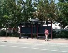 遂宁校园橱窗户外广告牌公告栏展示架告示栏设计制作