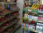 长江北街超市低价出兑(给钱就兑)