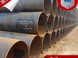 湖南隆盛达螺旋钢管厂家价格