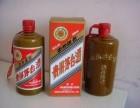 回收人民大会堂陈酿贵州茅台酒