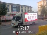 安溪LED广告宣传车租赁