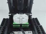 PLC微分1分24配线箱FTTH光纤到户分线盒1:24分纤箱