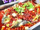 酒吧主题烤鱼餐厅加盟/龙潮炭火烤鱼加盟/咨询留言