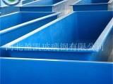 方型玻璃钢孵化槽A全州方型玻璃钢孵化槽A方型玻璃钢孵化槽价格