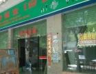 角美龙池黄金地段(灿坤厂区3号门对面)商业街店面