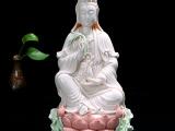 12寸白瓷坐莲观音陶瓷佛教用品观世音菩萨开光供奉佛像礼品摆件