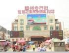 菏泽市巨野县佳和超市东临步行街北头广告招商
