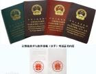 北京计算机职称考试,软件水平考试,网络工程师考试选盛泰鼎盛
