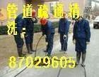 石家庄专业管道疏通(低价)水管漏水维修 地漏返味除臭