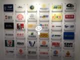 天津市大港区商标注册 专利注册 专利服务