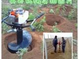 新款英达地砖机 植树挖坑机 打洞机 欢迎来厂试机