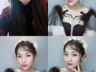 学化妆学美甲来徐州玲丽