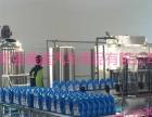 厂家直销玻璃水生产设备 一机多用 品牌授权