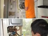 重庆城口贝雷塔壁挂炉维修服务点-故障报修