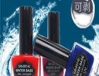 西蒙妮化妆品 西蒙妮化妆品加盟招商