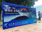 广州展会幕布,KT板,宣传品印刷,展台搭建一站式服务商
