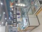上海市松江区洞泾苹果手机维修服务