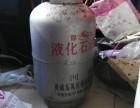15公斤的煤气罐,,