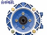 台湾台申厂家直销 超小型RV减速机