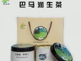 广西巴马特产养生保健茶--巴马润生茶