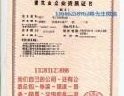 广州省市政公用工程总承包二级资质转让多少钱速度快吗?