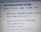 i7四核惠普笔记本电脑1000块钱转让!