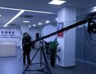 西安较专业的宣传片制作公司当属西安风雷广告视频传媒