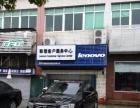 团城山临街门面216平米出租可办公(无转让费)