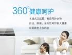 创维全自动洗衣机XQB62-58A 转让1500