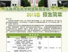 2018春珠海华南师范大学网络教育招生火热进行中