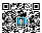王玮律师 婚姻家庭 交通事故 专业咨询