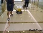 城阳保洁 城阳保洁公司 天泰城保洁公司 服务全城阳