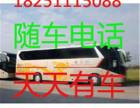 吴江到忻州的汽车(大巴)几点的车?多久到?