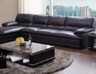 天津津南区沙发翻新,我们是您较佳选择
